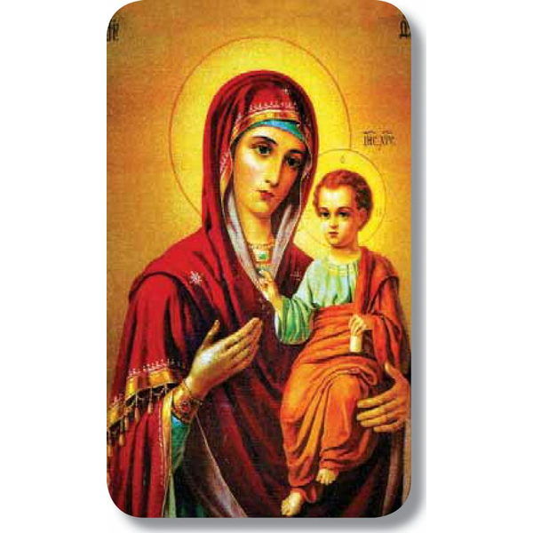 "Virgin Mary with Jesus2.5"" x 4.25"""